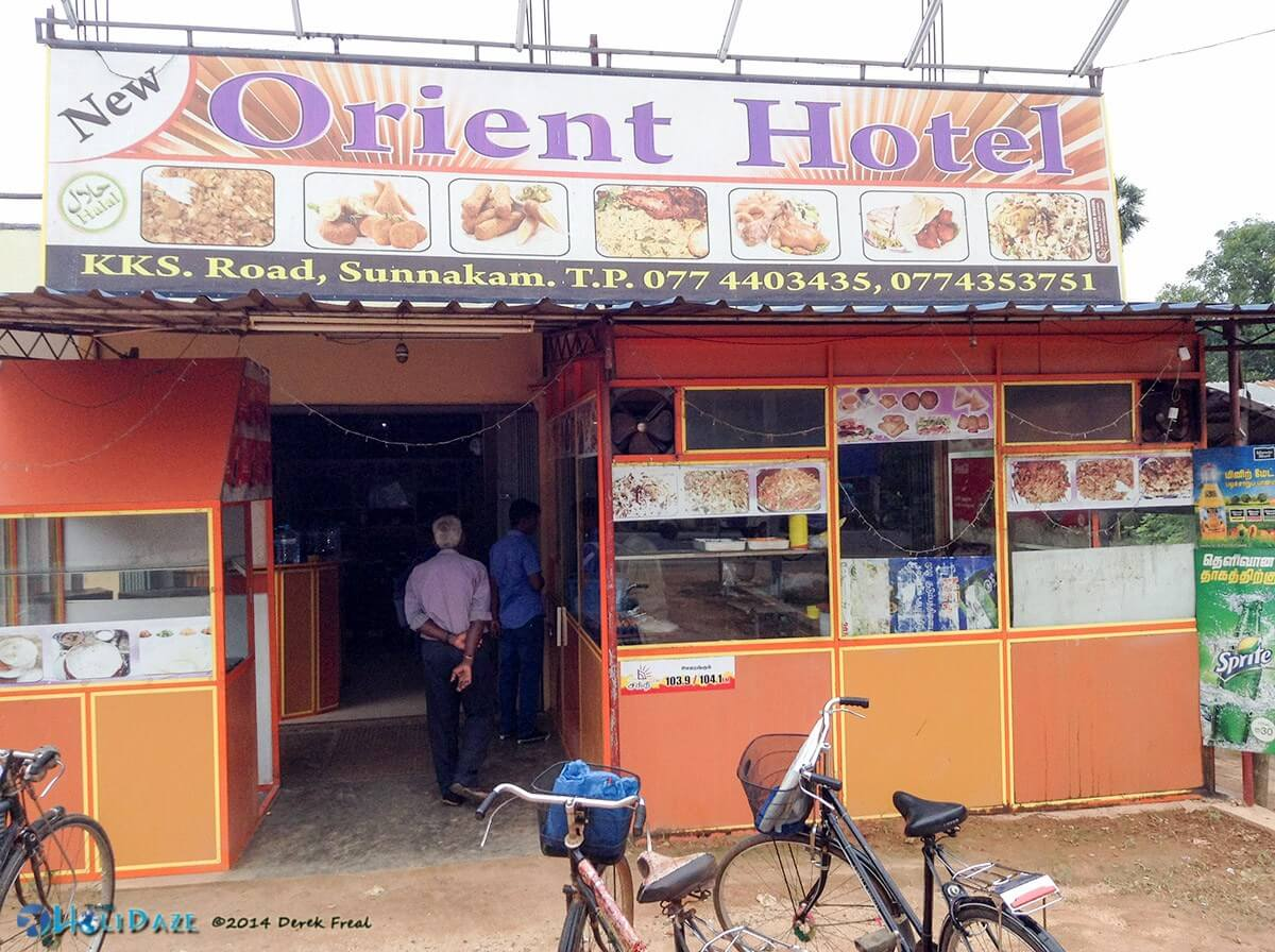 The Orient Hotel in Jaffna, Sri Lanka is not really a hotel but rather a restaurant