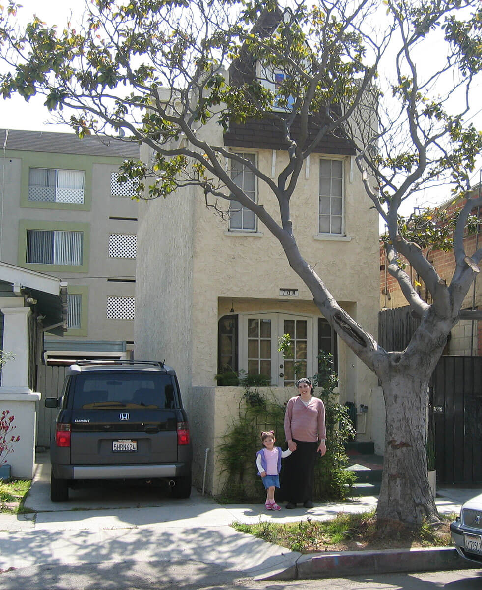 America's Skinniest House is located in Long Beach, California and certified by Guinness World Records