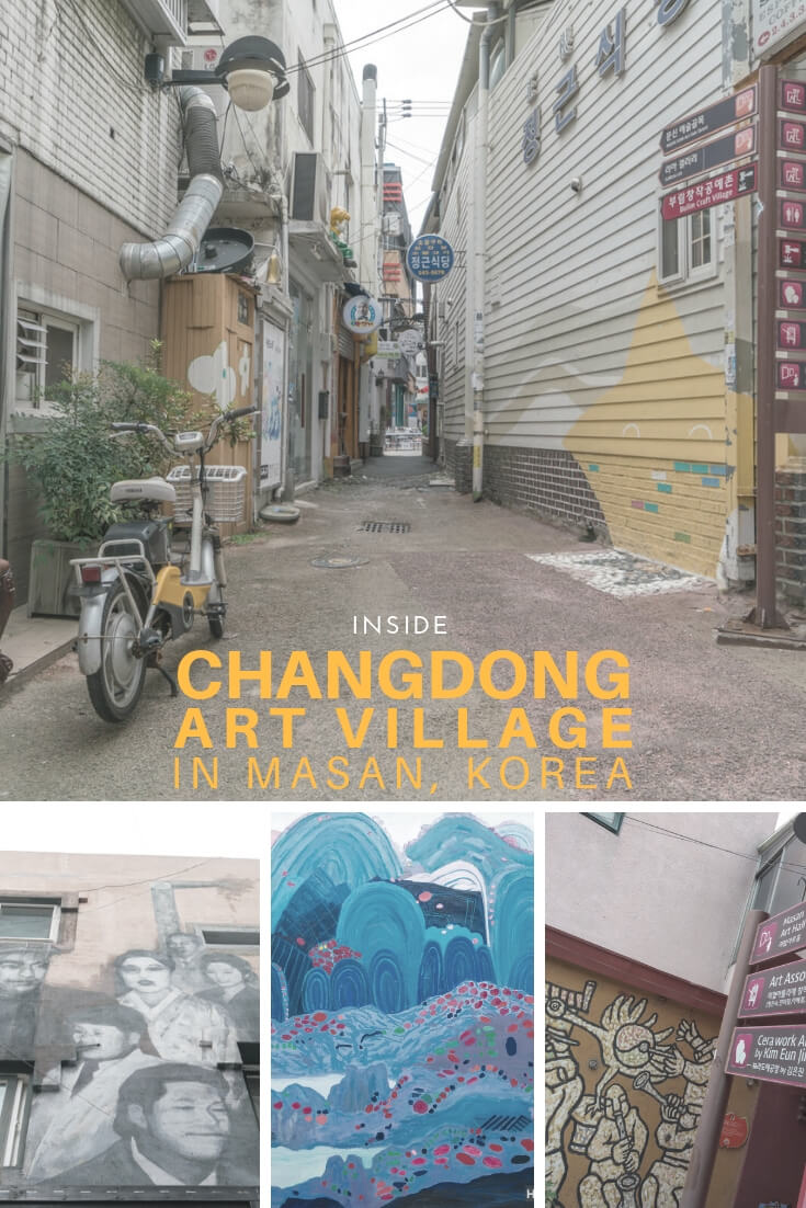 Photo gallery inside of Changdong Art Village in Masan, #Korea #travel #southkorea #visitkorea #urbex #streetart #traveltips #offbeat #art #artists #holidaze