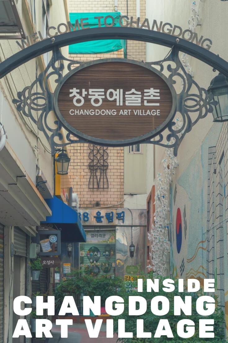 Photo gallery inside of Changdong Art Village in Masan, #SouthKorea #travel #korea #urbex #streetart #traveltips #offbeat #artwork #holidaze