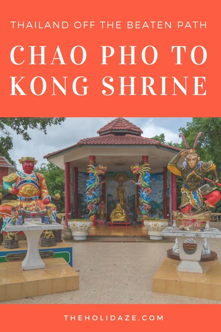 Chao Pho To Kong Shrine is a unique and off the beaten path destination in #Rayong, #Thailand #travel #offbeat #asia #offthebeatenpath #traveltips #budgettravel