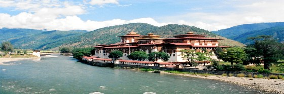 27 Things You Do Not Know About Bhutan