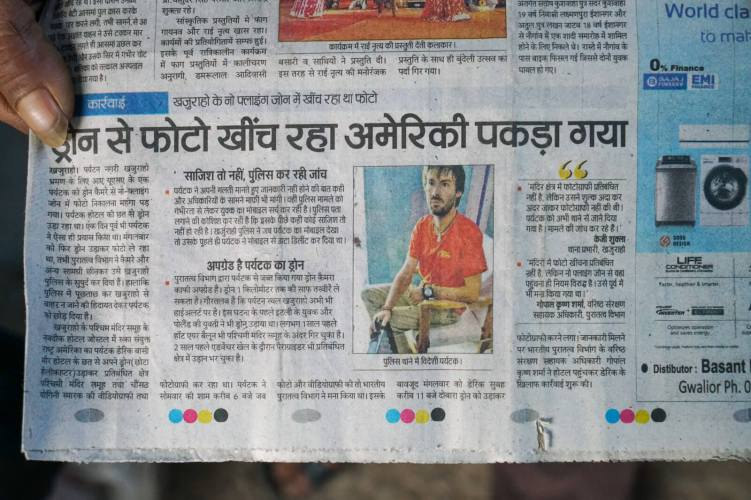 Khajuraho Newspaper on the arrest of Derek Freal