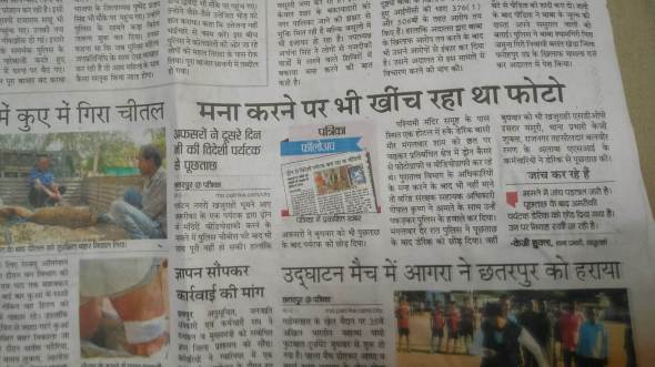 Khajuraho Newspaper on the arrest of Derek Freal