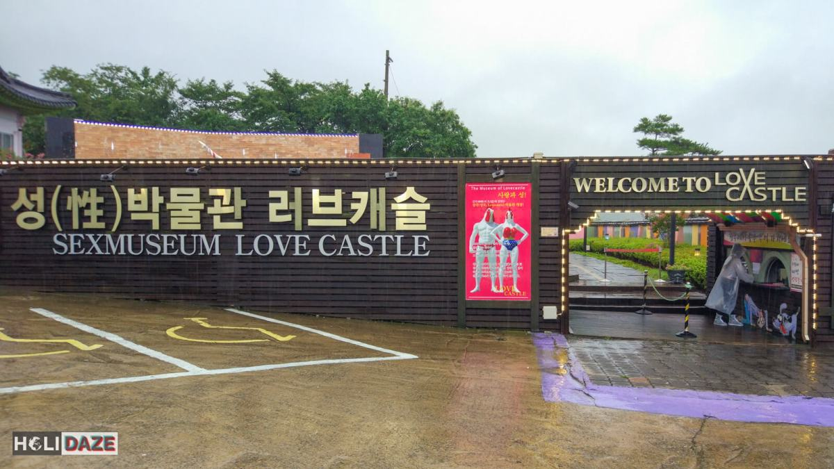 The Gyeongju Sex Museum in Korea is officially named the Love Castle