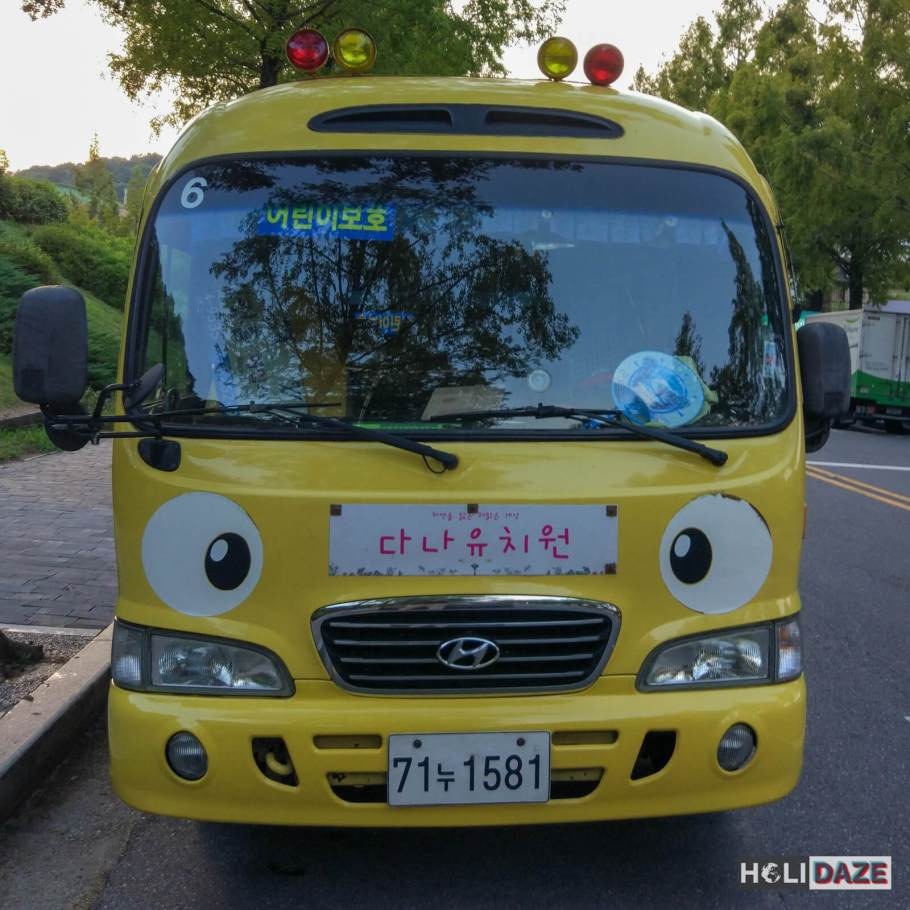 Cute bus in Korea