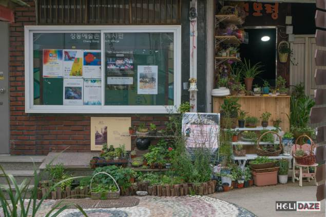 Flower shop in Changdong Art Village, Masan, Korea