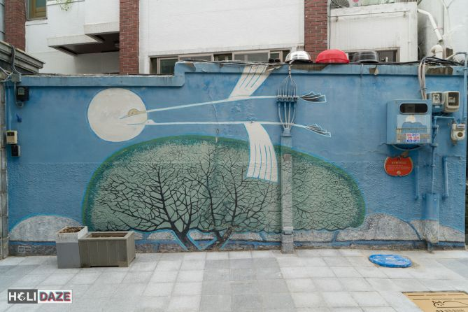 Street art found inside Changdong Art Village in Masan