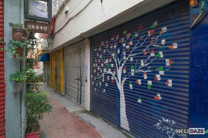 Even after the shops in Chang-dong Art Village closed there was plenty of art still visible on their shutters