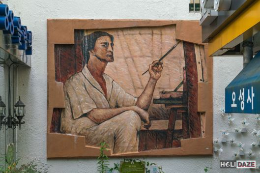 Tribute to a famous Korean artist in Changdong Art Village, Masan, Korea