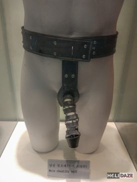 Antique male chastity belt at the Love Castle sex museum in Gyeonju, South Korea