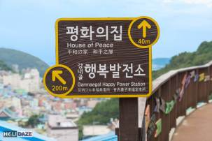 "Don't be fooled -- the ""Happy Power Station"" at Gamcheon Culture Village is really just a bathroom and gift shop"