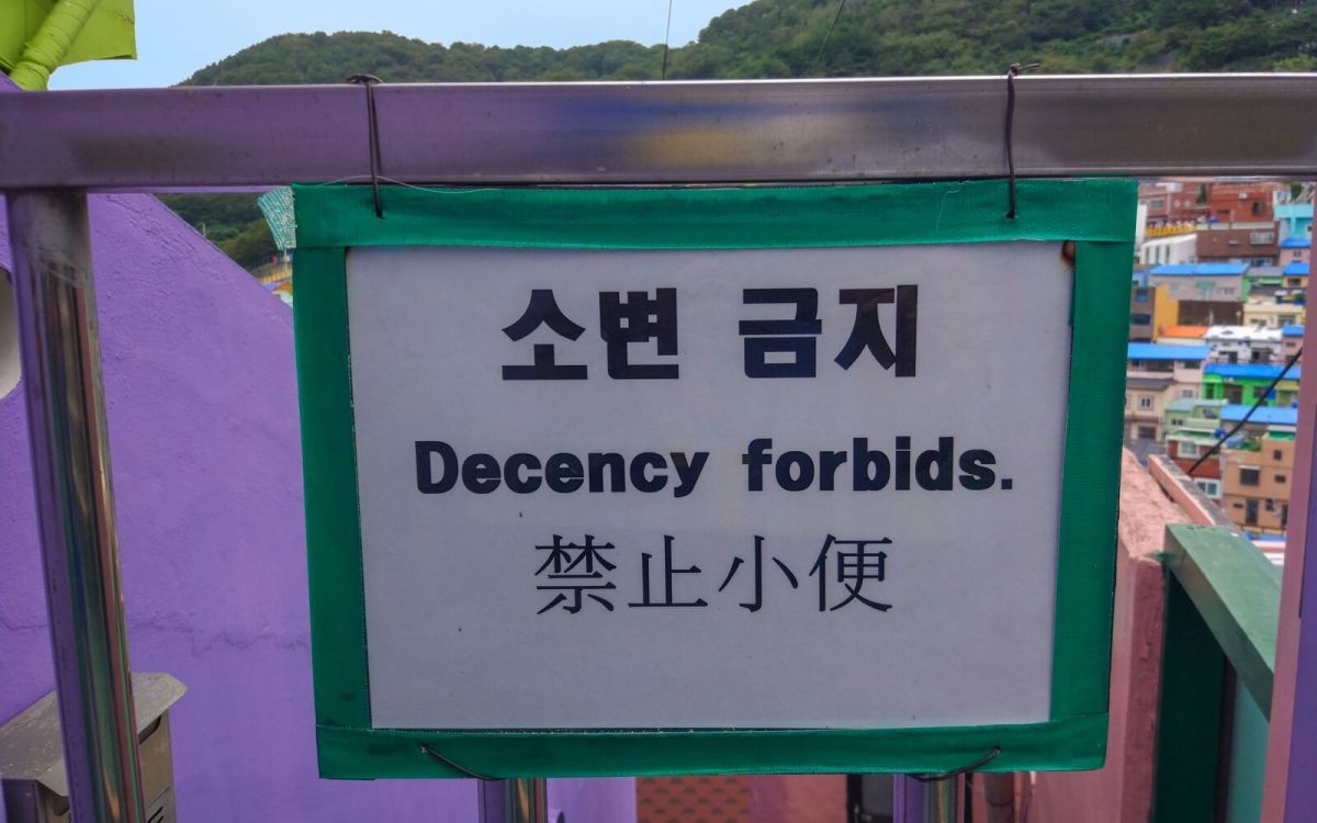 Decency forbids in Gamcheon Culture Village