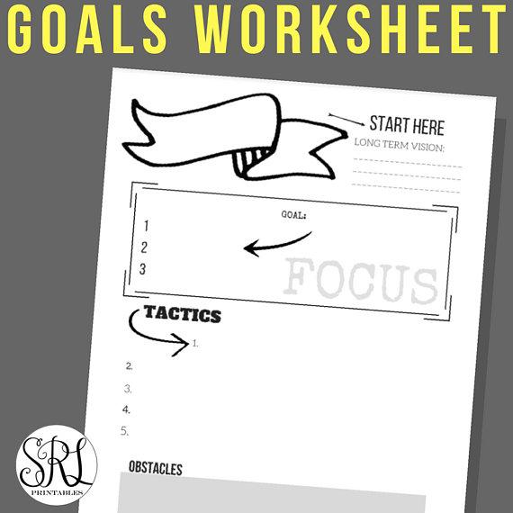 Printable Goals Worksheet