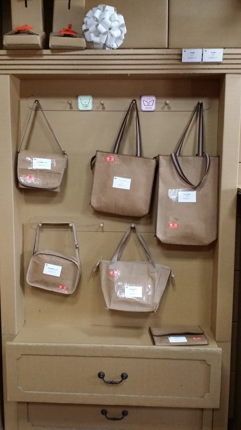 functional paper bags at Carton King taichung