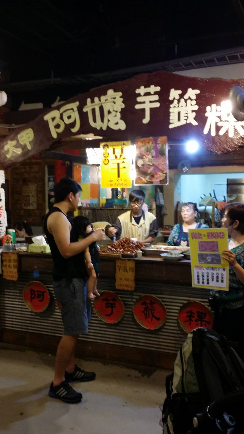 local food at cultural village taichung