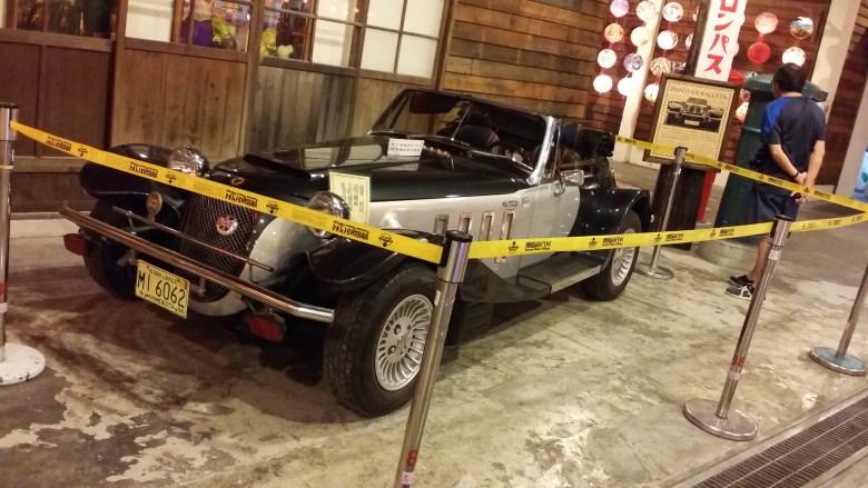 cultural village taichung vintage car