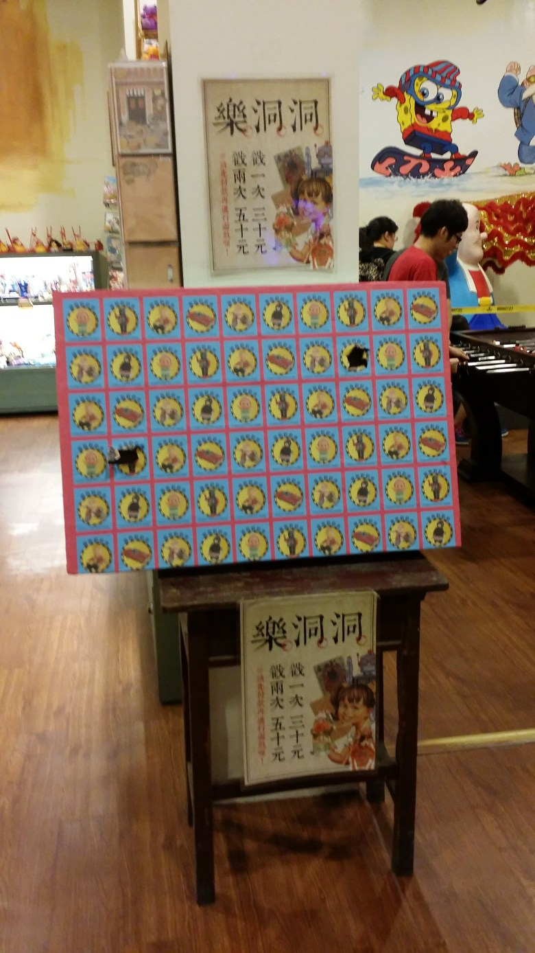 games at cultural village taichung