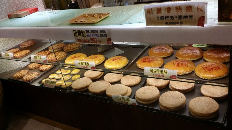 chinese pastries in taiwan holiday