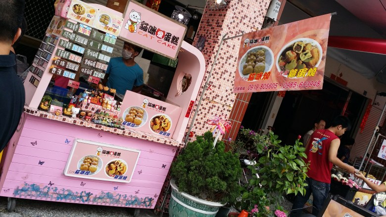 other food kiosks near Feeling 18 deg Café (18度巧克力工房)