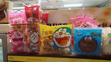 Spotted at 7-11, Doraemon fans, look out! And then my work brain got the better of me - after looking at all the buns and bread available, I realized they were all from the same manufacturer, just that they had different brands, packaging, flavours..... monopoly.... hmmm...
