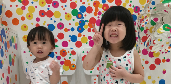 Health Promotion Board Healthhub children milestone and development app