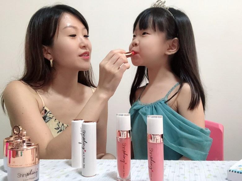 shinyshiny lipstick kids-friendly makeup
