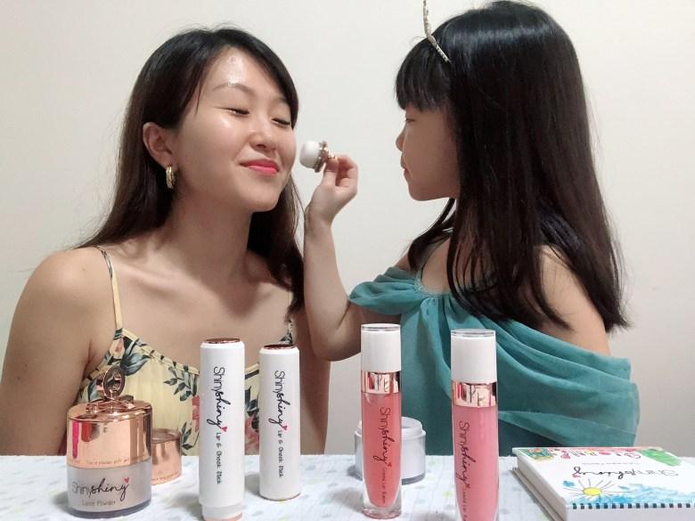 children makeup loose powder ShinyShiny review