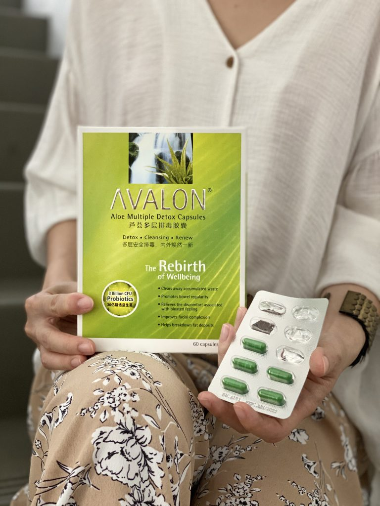 Avalon aloe multiple detox capsules review singapore mom blogger