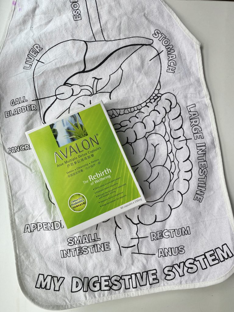 Avalon aloe multiple detox capsules review
