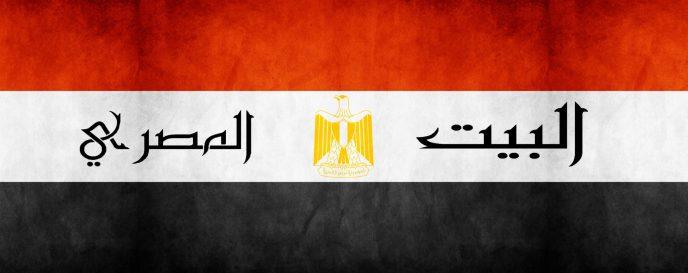 The House of Egypt Flag