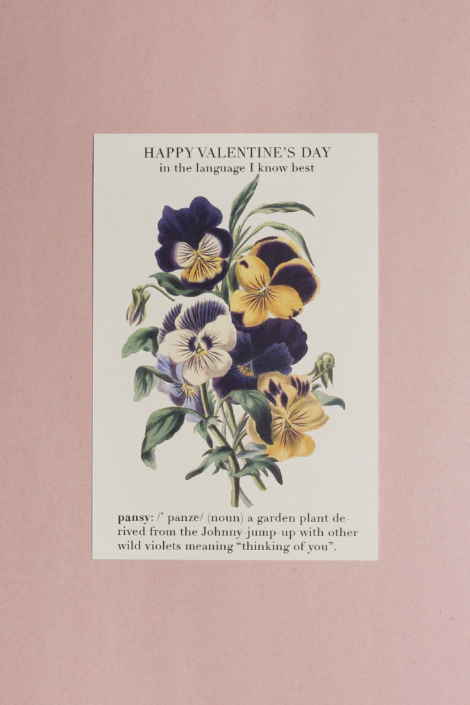 Language Of Flowers Printable Valentines