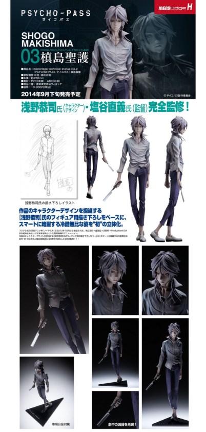 MensHdge Shogo Makishima figure
