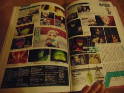 Valvrave the Liberator Official Fan Book photo 9 [The Huge Anime Fan]