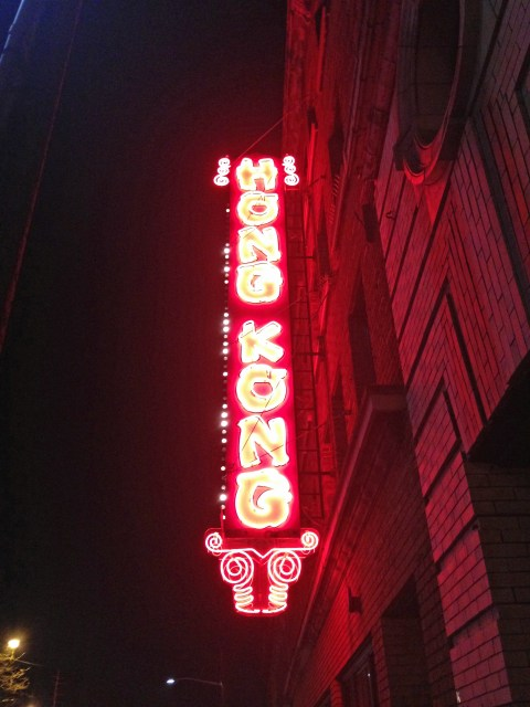 international-district-hong-kong-neon