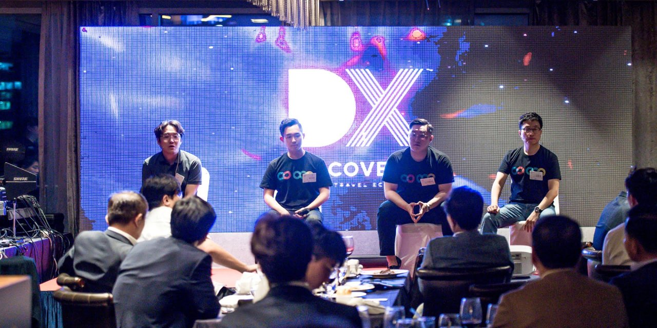 DiscoverX Takes Aim at Online Travel Monopoly