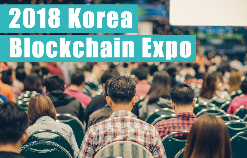 100 Blockchain Companies and 3000 Attendees Get Real at 2018 Korea Blockchain Expo