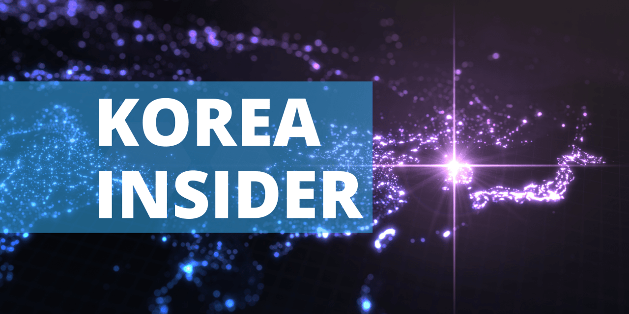 Korean Science Ministry to Spend Over USD 100 Million on Blockchain
