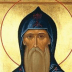 Maximus the Confessor