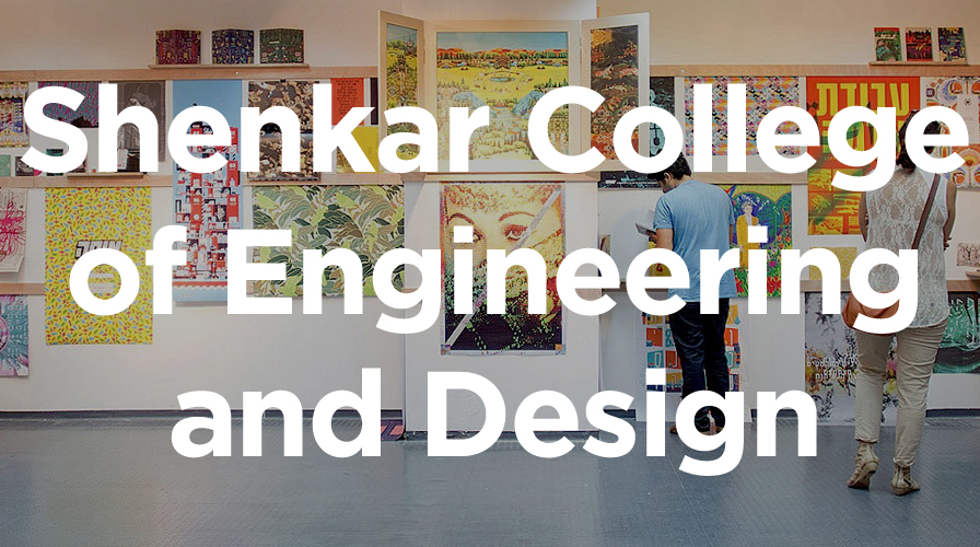 Shenkar College of Engineering and Design