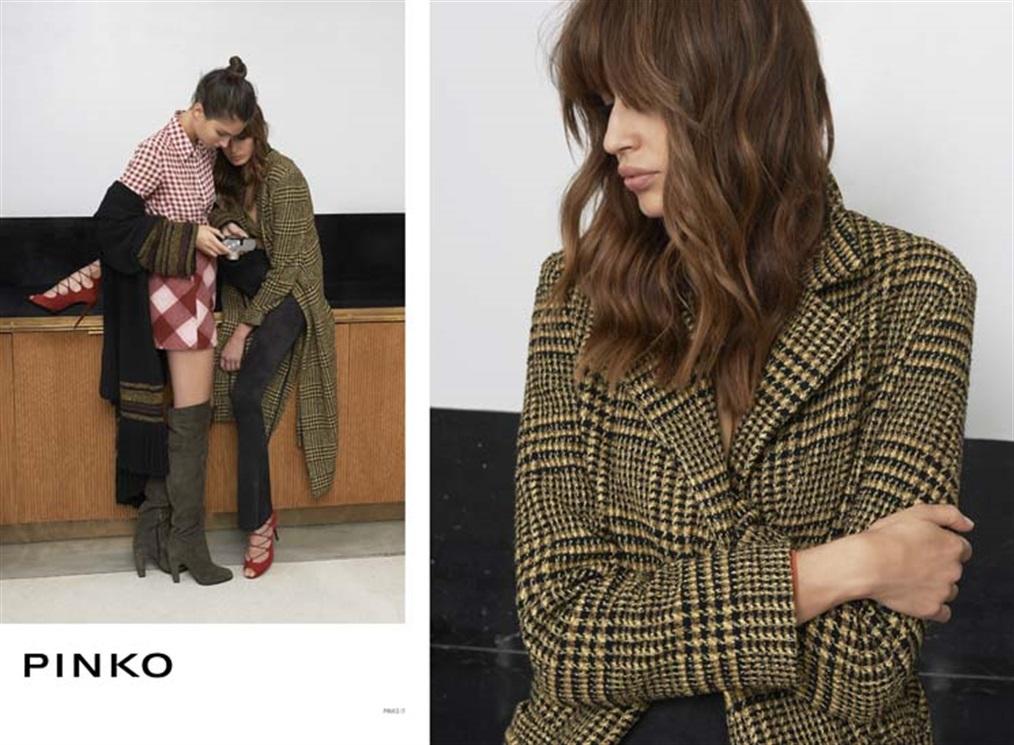 Pinko fall 2015 ad campaign photo