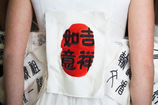 Fashion Shenzhen bks M RS17 0845