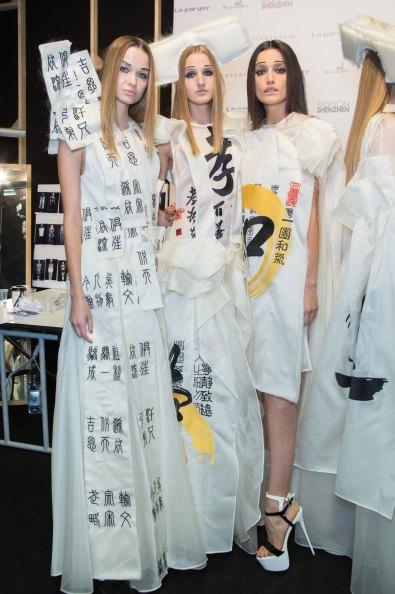Fashion Shenzhen bks M RS17 1012