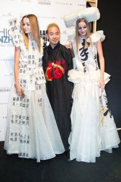 Fashion Shenzhen ppl RS17 3932
