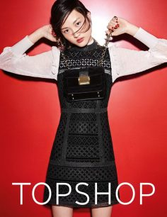 topshop-holiday-2016-ad-campaigns-the-impression-09