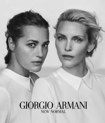 Giorgio-Armani-Ad-Campaign-Spring-2016