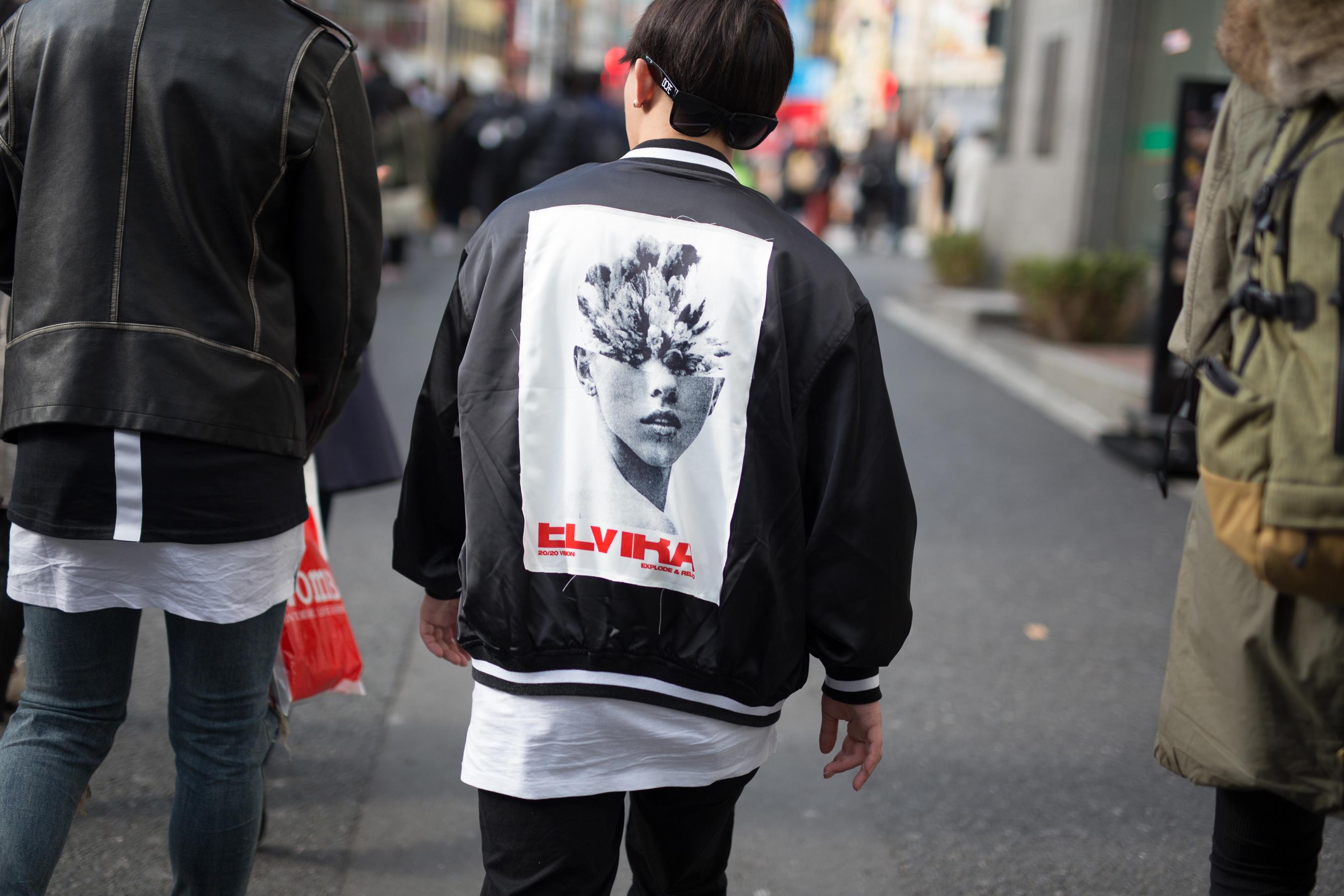 Tokyo str RF17 3305