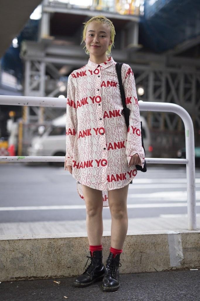 Tokyo str B RS18 8224