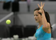 Ana Ivanovic ball