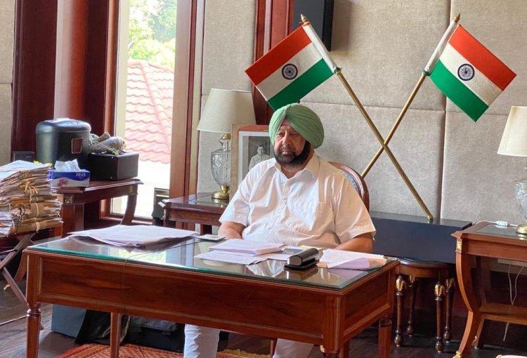 Capt Amarinder Singh Punjab CM